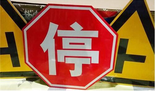 告诉你建筑工地安全标牌如何进行安装和使用