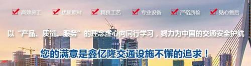 河南交通标志牌定制价格