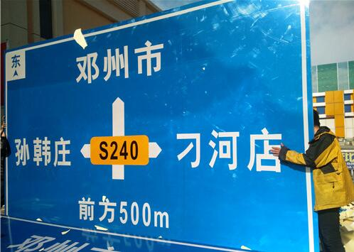 河南交通标志牌定制哪家好