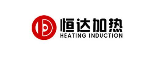 恒達加熱簽訂鄭州木托盤定製廠家