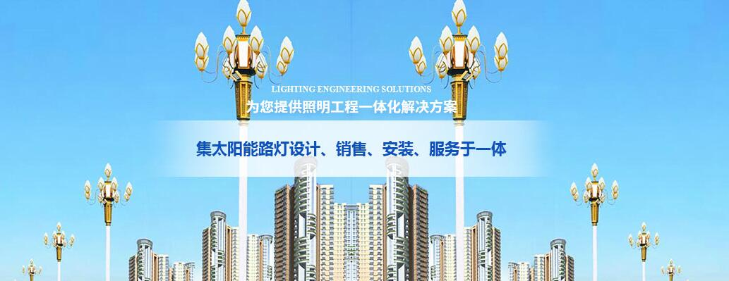 四川福瑞斯照明科技有限公司