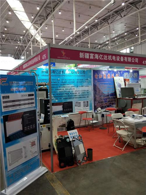 参加新疆煤改电暖通展会的图片