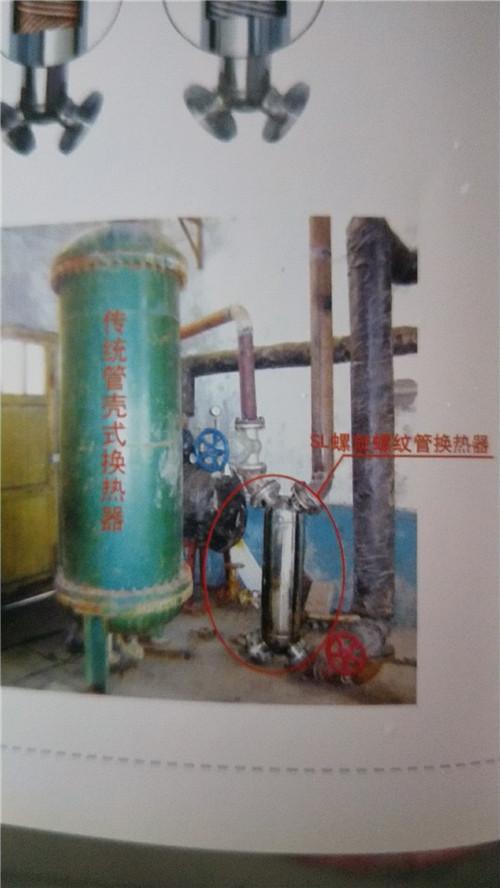 老式蒸汽换热器与新型不锈钢换热器安装对比图