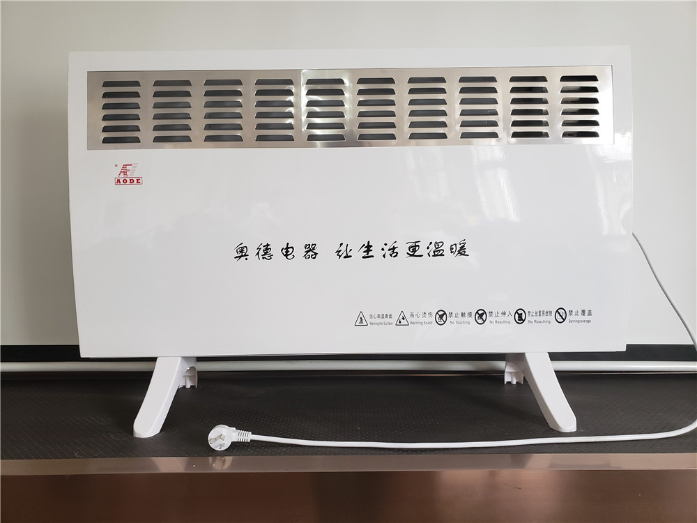 AE804-电暖器