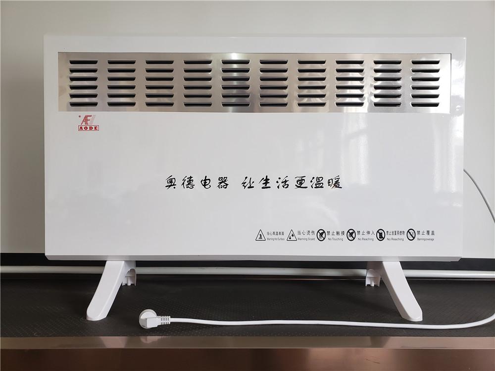 AE803-暖气片