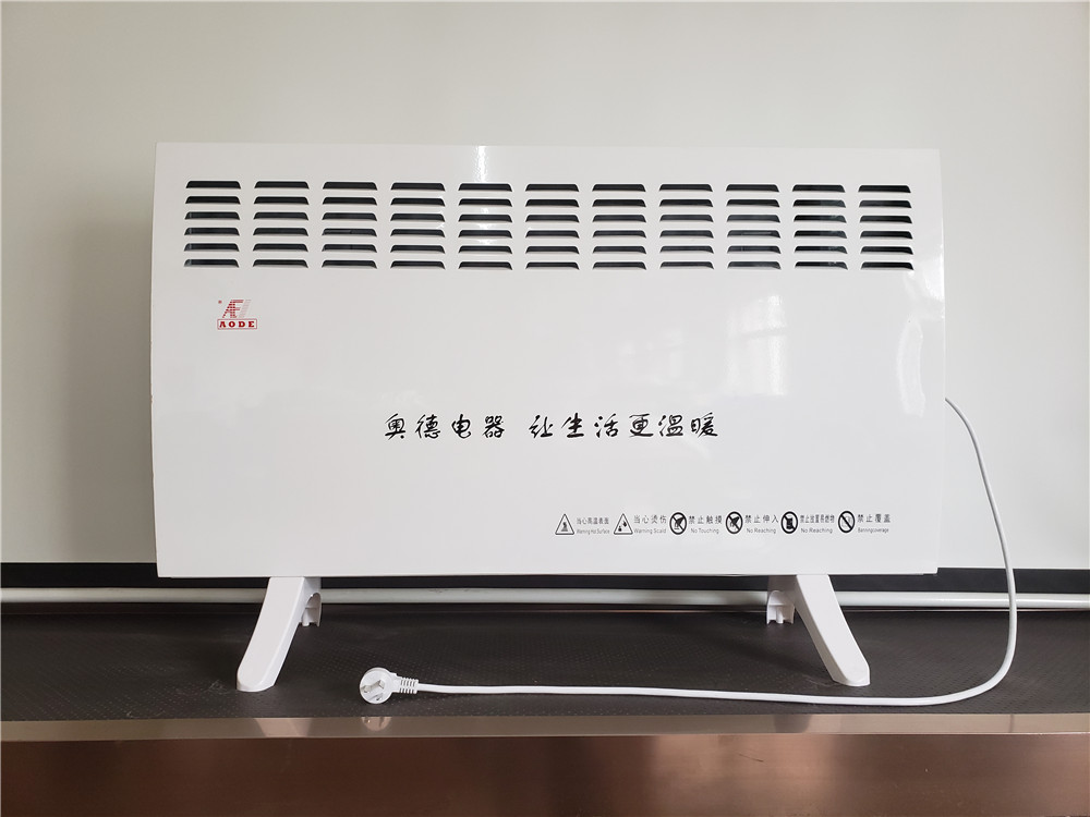 AE802-暖气片