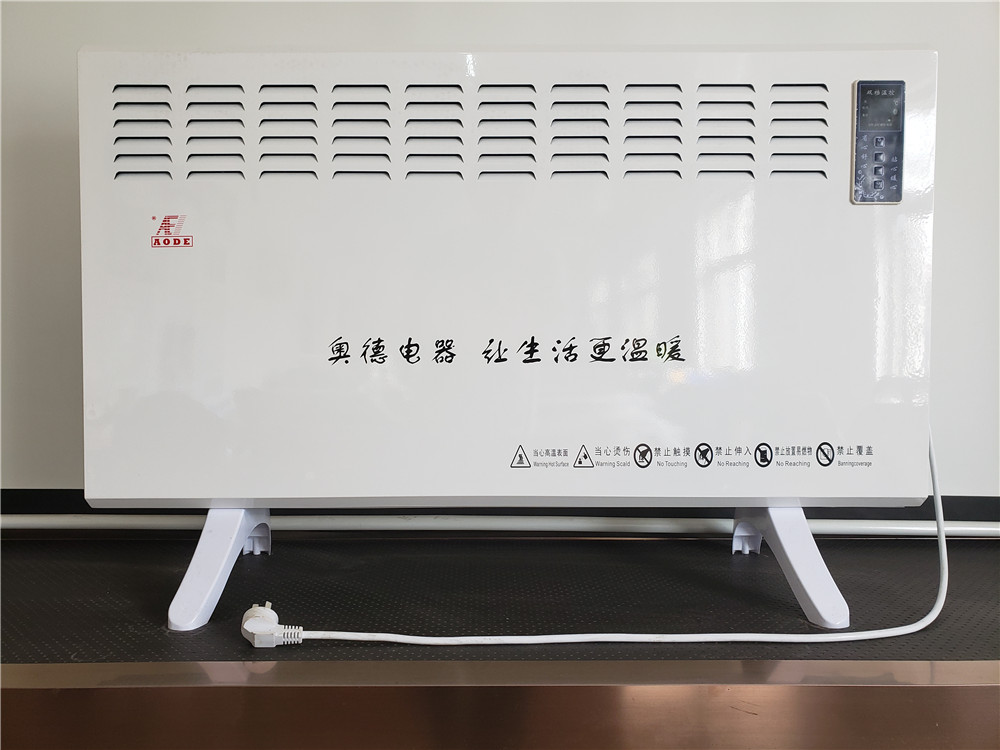 AE811-电暖气