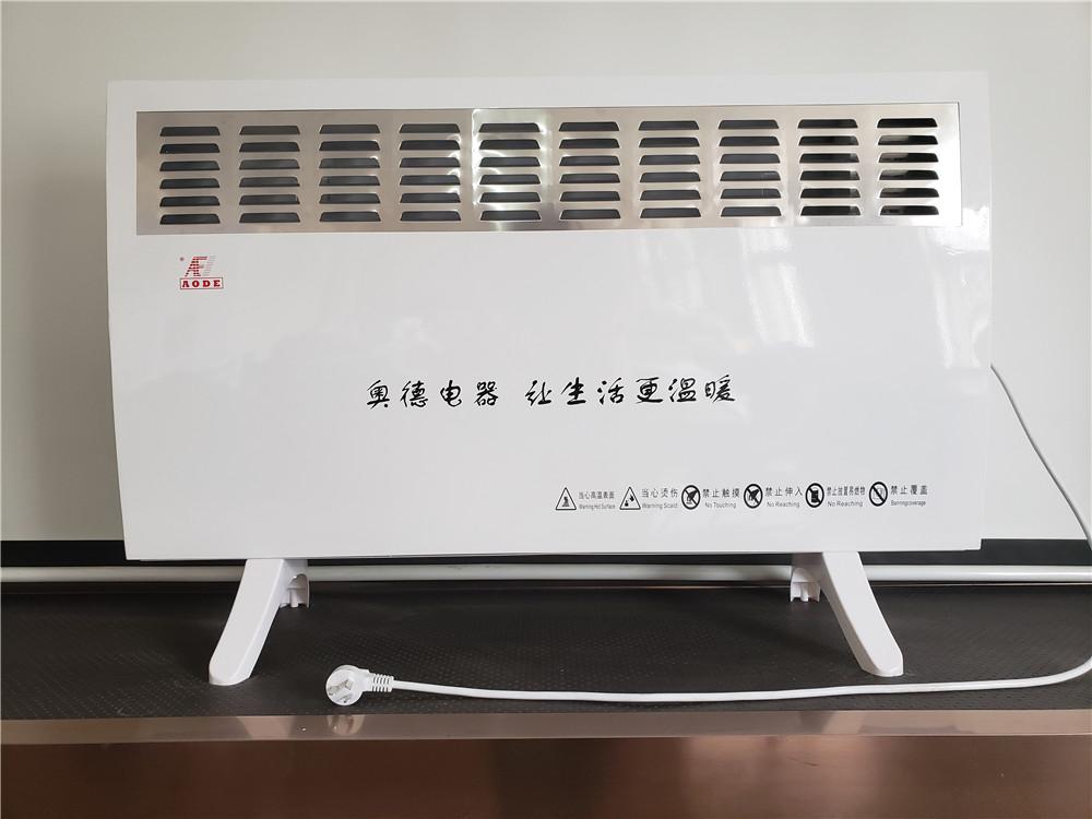 AE810-电暖气