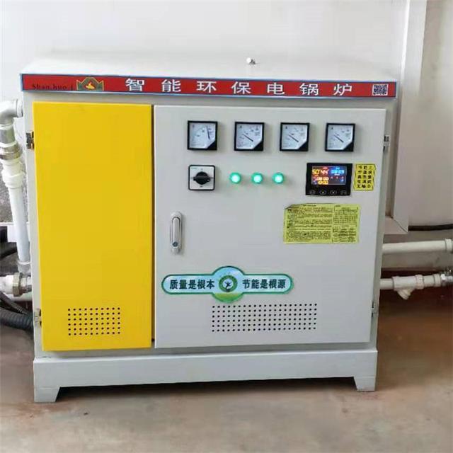 新疆电锅炉为你介绍电锅炉运行时的加热成本