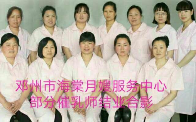 邓州专业月嫂的基本要求
