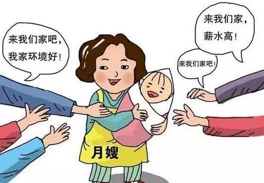 邓州月嫂服务公司