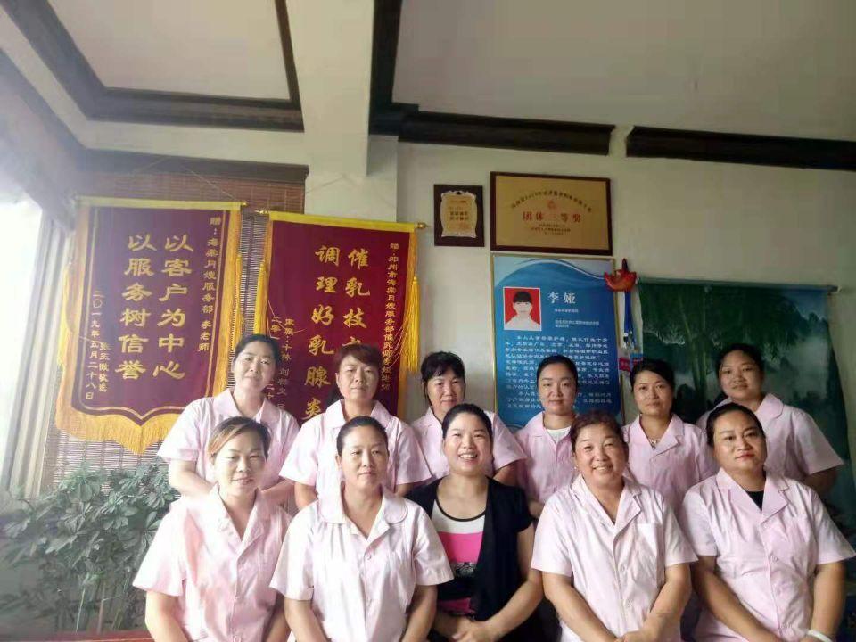 邓州专业催乳