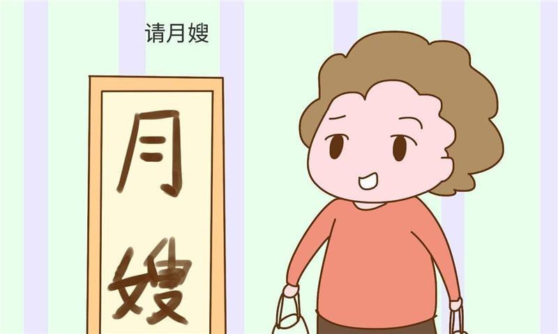 邓州月嫂培训机构