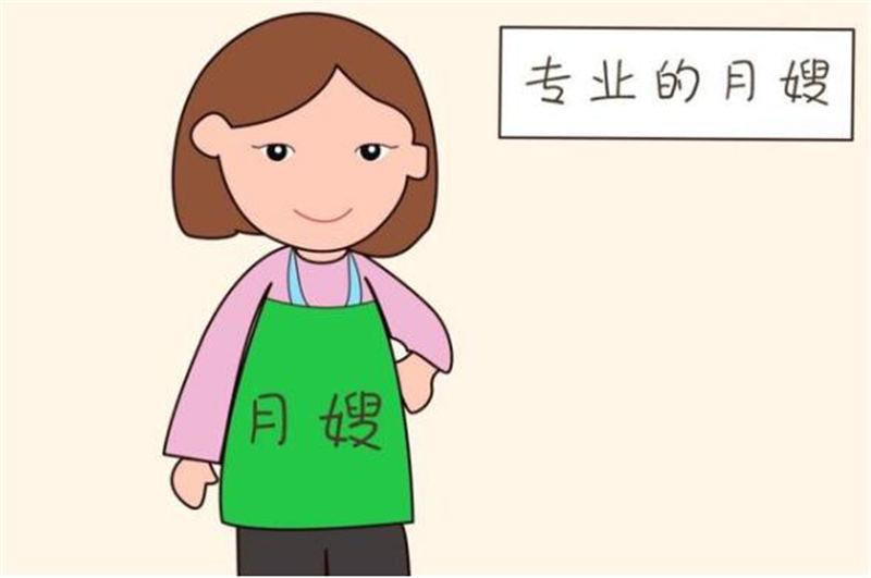 邓州育婴师:月嫂的职责是什么?