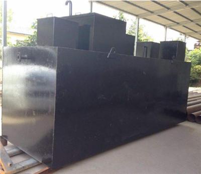河南地埋式一体化污水处理设备厂家
