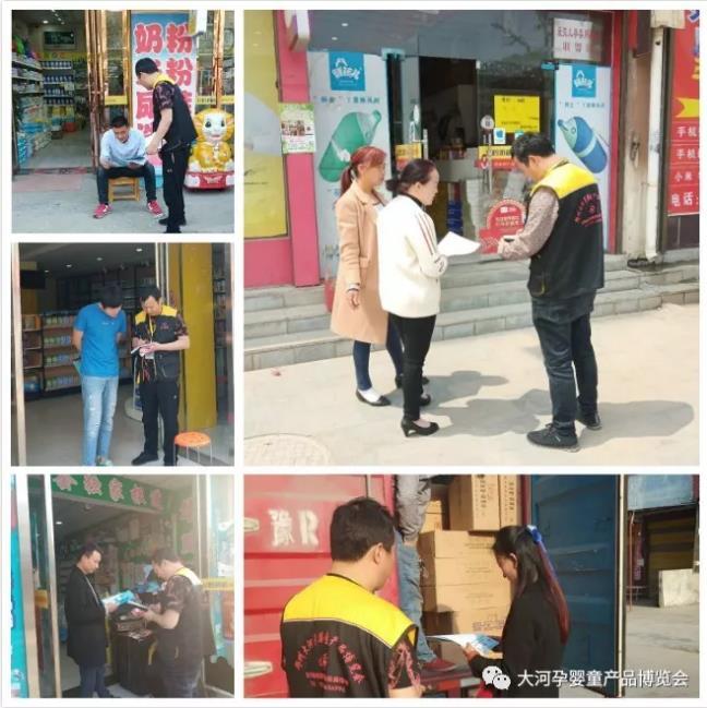 4月13日地推丨南阳南召县、洛阳偃师市持续邀请观众中.....