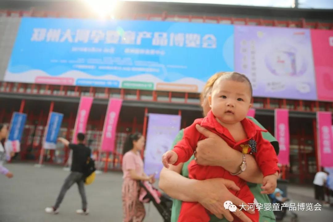 【2019大河孕婴童产品博览会暨宝贝在线嘉年华,完美谢幕!明年见!】感谢相遇,感谢支持和信任!