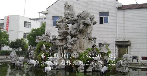 河南太湖石假山
