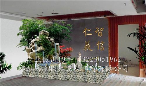 郑州兴隆喷泉景观工程有限公司