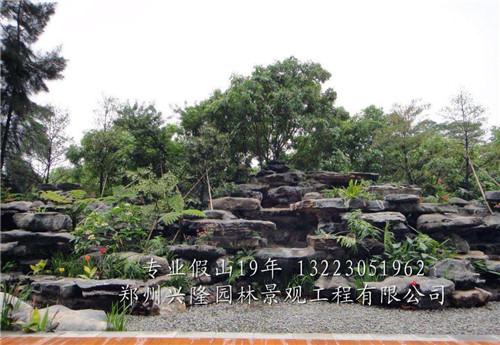 河南自然石假山施工设计