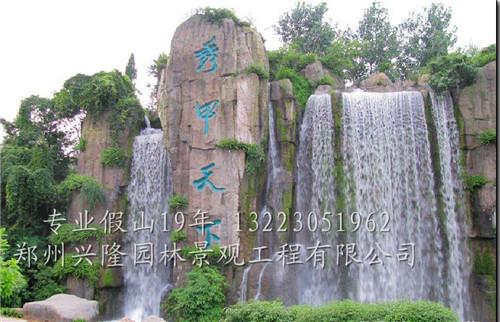 河南塑石假山厂家