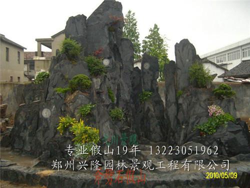 河南斧劈石假山