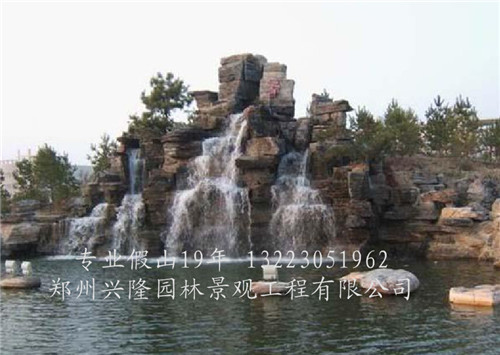 河南千层石假山
