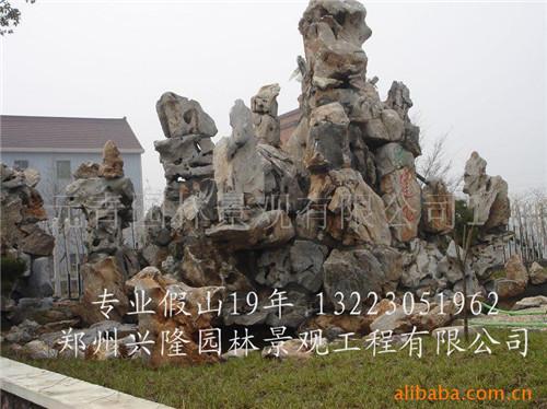 河南太湖石假山设计