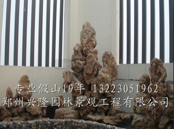 河南吸水石假山施工