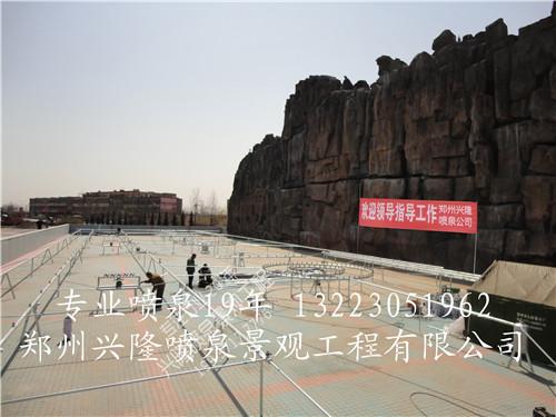 新安县万基集团喷泉安装实景