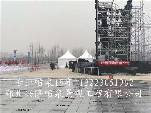 郑州兴隆喷泉施工现场实景