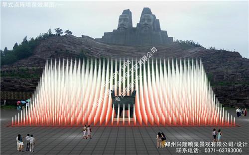 河南炎帝广场喷泉