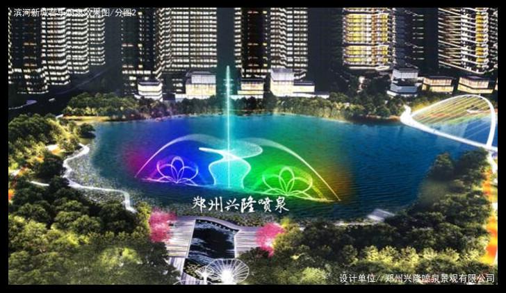 河南音乐喷泉施工