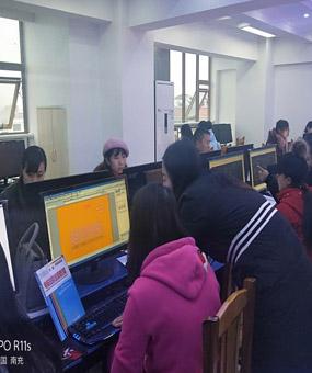 软件编程课堂