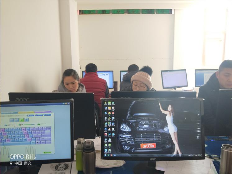 网络编程培训室