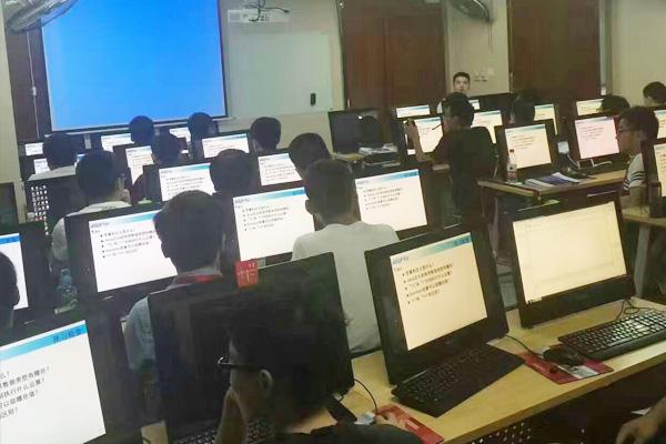 南充电脑培训班