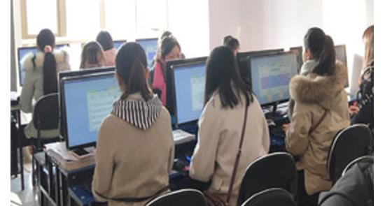 网页设计培训学校