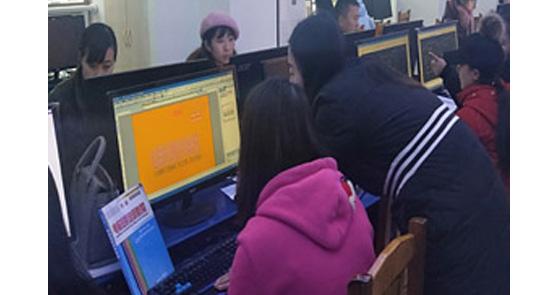 办公软件培训