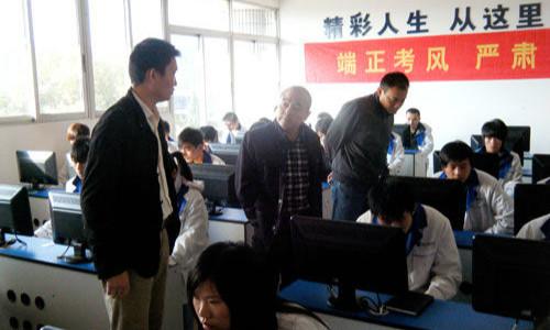 南充计算机培训班