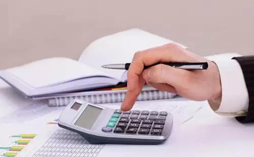 新改革的初级会计职称考试