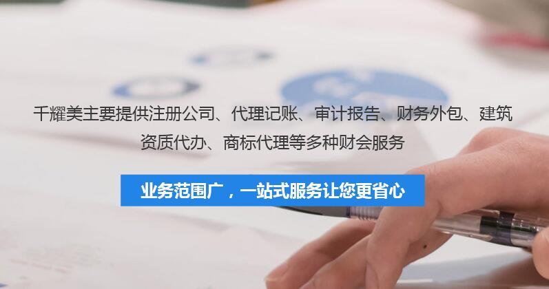 陕西审计报告公司