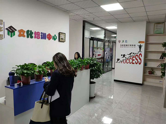 延安代理記賬公司