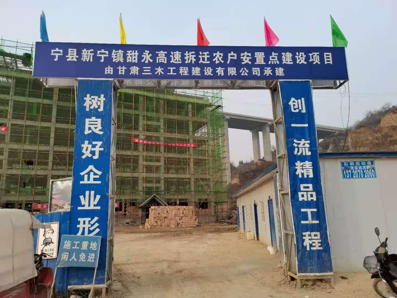 宁县新宁镇甜永高速拆迁农户安置点重点建设项目玻璃钢化粪池