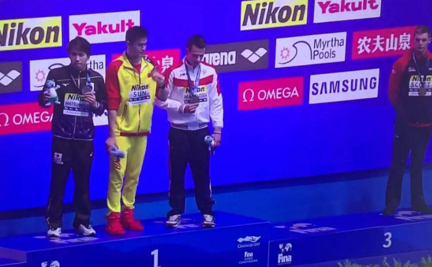 孙杨200米自由泳幸运夺冠