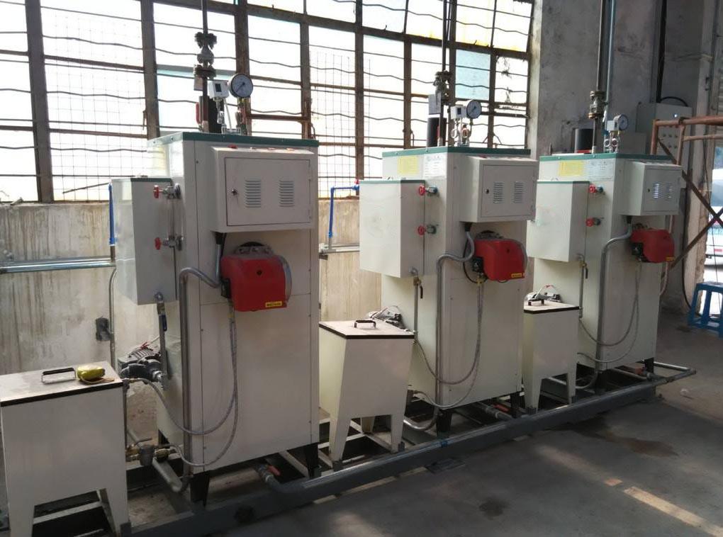 12bet官网登录蒸汽发生器厂家