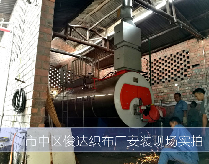 市中区俊达织布厂
