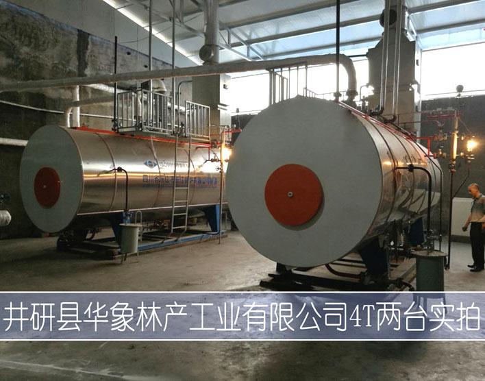 井研县华象林产工业有限公司