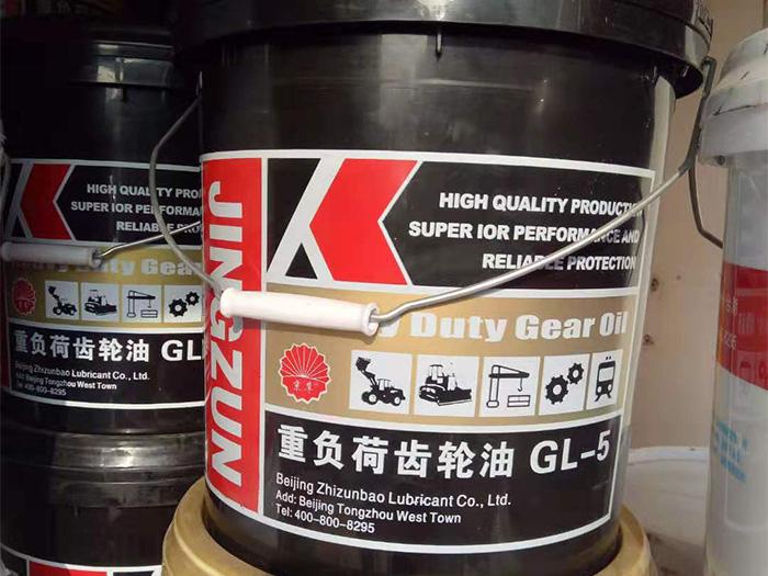 重负荷齿轮油