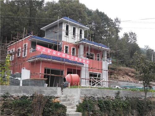 陕西新型房屋建设案例