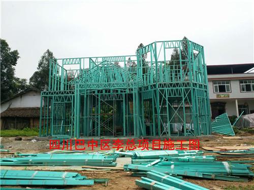 陕西新型房屋建设施工